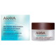 ahava age control eye cream 15 ml.